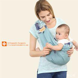 Carry Sling Strap Australia - Baby Sling Wrap Long Carrier For Newborns Baby Bag Infant Front Hug Strap Cotton Winding Double Loop Sling Adjustable Strap