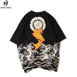full sleeve tees men Australia - Novel Ideas Japanese Style Men T Shirt Print Wave Carp Fish Tops Tees Fashion Hip-hop Printing Full Back Carp Summer T-shirt J190427