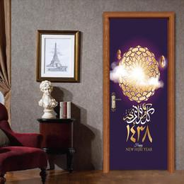 Art People Australia - 2Pcs Set Ramadan Holiday Muslim 3D Door Stickers Vinyl Wall Decal Door Mural Art Bedroom Doors Waterproof PVC Sticker