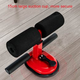 sit pads NZ - Sit Up Bar Suction Floor Exercise Stand Padded Ankle Support Sit-up Workout Equipment for Home Gym Fitness Work Travel Gear