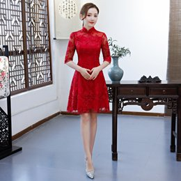 0d8934db7 Chinese Model Dresses UK - 2019 new come style Bride toast cheongsam new  summer lace short