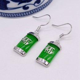 $enCountryForm.capitalKeyWord Australia - Chinese traditional blessing auspicious natural beautiful green earrings female sterling silver earrings simple style