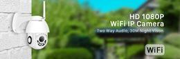 $enCountryForm.capitalKeyWord Australia - ANBIUX IP Camera WiFi 2MP 1080P Wireless PTZ Speed Dome CCTV IR Onvif Camera Outdoor Security Surveillance ipCam Camara exterior