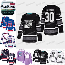 New York Rangers 2019 All Star Mika Zibanejad Chris Kreider Cody McLeod  Jimmy Vesey Mark Messier Henrik Lundqvist Hayes Zuccarello Jersey 0735479a8