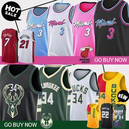 huge selection of 22674 305ed Heat Basketball Jerseys Online Shopping | Heat Basketball ...