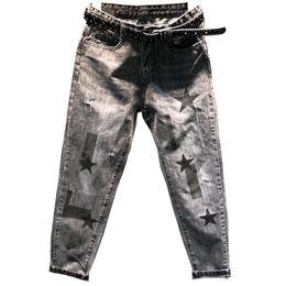 eceecfdbc 7 Fotos Pantalones de mezclilla gris en venta-Womens Stars Pattern Design  Jeans impresión casual jeans mujer