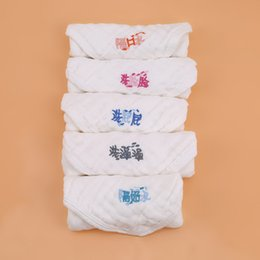 pink floral towels UK - 5Pcs set Cotton Solid color Square Children Small Towel Handkerchief Sweat Towel Baby Shower Towel Soft Skin Comfort Set