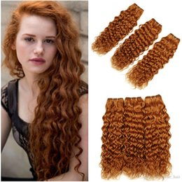 light auburn human hair weft UK - Wet and Wavy Peruvian Human Hair Medium Auburn 3 Bundles 300Gram #30 Light Brown Water Wave Virgin Remy Human Hair Weave Wefts 10-30""