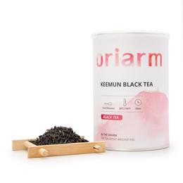 Tea Tins Free Shipping Australia - Chinese Keemun Black Tea Kung Fu Tin 200g ,Organic Qi Men Hong Cha,Qi Hong Chinese Tea Free Shipping