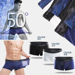 Mens Underwear Breathable Comfy Boxer Briefs Shorts Seamless Underpants on Sale