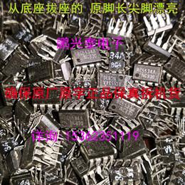 $enCountryForm.capitalKeyWord Australia - RC5534A . RC5534AN , PDIP8   NE5534AP . NE55345AP , 1 channel OP-AMP Integrated circuits ICs, 5534 Dual in-line 8 pins plastic package Chips