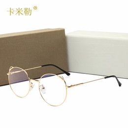 Wholesale 2019 New Flat Mirror Anti Blu ray Girls Decorative Glasses Online Shopping Holiday Flat Glasses