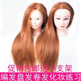 $enCountryForm.capitalKeyWord Australia - Corn hot practice model doll fake shipping practice mode head hair wig