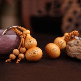 $enCountryForm.capitalKeyWord Australia - Hot Chinese Traditional Good Luck Gourd Keychain Cute Mini Peach Wood Key ring Wishful Lucky Pendant Car Keys Ornaments