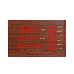 $enCountryForm.capitalKeyWord NZ - TOP!-Muslims Using Bluetooth Connecting Alarm Clock Learning Quran Wooden Qur'An Speaker Sq600 - Eu Plug