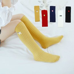 d690b3b06 Shop Baby Long Tight Socks UK