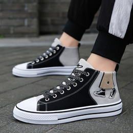 Fast board online shopping - Shoe men autumn new grey canvas shoes shaking sound trend with fast red high top board shoes