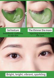 Eye Bag Cream Online Shopping | Eye Bag Cream for Sale
