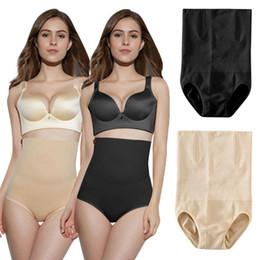 5b8030a311 Women High Waist Body Shaper Slimming Underwear Seamless Control Panties  Body Shapewear Girdle Female Briefs Stretchy Pants NEW