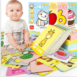 $enCountryForm.capitalKeyWord Australia - Baby Toddler 24pcs Flash Cards Jigsaw Matching Puzzle Early Learning Development Toy Fashion New Baby