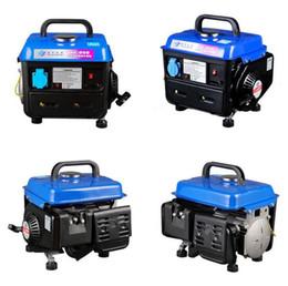 Wholesale Gasoline generator home small silent hand-cranked mini 650w single-phase 220v micro
