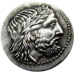 bc box 2019 - G(11)Rare Ancient Greek Silver Tetradrachm Coin of King Philip II of Macedon - 323 BC COPY COINS cheap bc box
