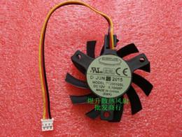 Intel gIgabyte online shopping - EVRFLOW T126010SL DC12V AMP Gigabyte line graphics card fan