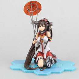 $enCountryForm.capitalKeyWord Australia - Collection Yamato 22cm Game Kancolle Kantai Collection Pvc Action Figures Toy Anime Figure Toys For Kids Children Christmas Gift