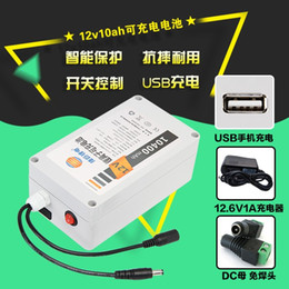 Chinese  1 pack 12v 10Ah li-ion batteries 10.4ah accu 12v bateria litio 3s 8A BMS for outdoor power 100w light camera USB 5v + 1A charger manufacturers