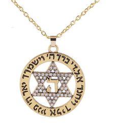 $enCountryForm.capitalKeyWord Australia - B12 Crystal Star of David Hexagram Pendant Nordic Wicca Vikings Amulet Supernatural Necklace for Men and Women