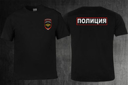 Hot Design Tees Australia - Hot Sale Cotton Fashion Men T-shirt New Russia Russian Moscow Police Department Mvd Logo Design T Shirt Casual Tees Shirt Q190425