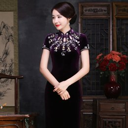 80c75e2e06e Luxurious plus size short sleeve velvet beading wine red blue purple black  long cheongsam wedding dress evening dress party dress qipao