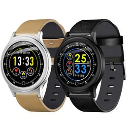 Smart Watch Ios Heart Sleep Australia - Smartwatch 1.3'' Color LCD Smart Watch Heart Rate Monitor IP67 Pedometer Sport Fitness Bracelet Sleep Tracker Android IOS Band