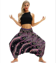 $enCountryForm.capitalKeyWord UK - New digital printing women's casual fitness yoga pants Europe and America large size loose lantern dance pants