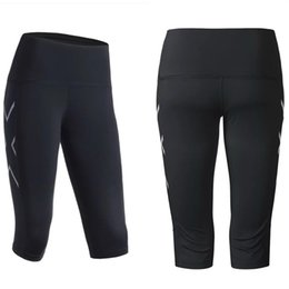 tight jogging pants UK - Women Yoga Gym Clothing Base Layer Tights Women Running Pants Shorts Yoga Sports Leggings GYM Fitness Jogging 3 4 Trousers #969974