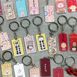 $enCountryForm.capitalKeyWord Australia - 1pc Super cute ins Fancy Chinese Letter Academic good luck key chain Acrylic keyrings bag pendant pompom llaveros