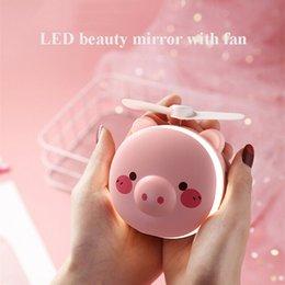 Опт Мини портативное зеркало макияжа света заполнения Сид с Хандхэльд вентилятором УСБ перезаряжаемые