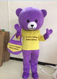 $enCountryForm.capitalKeyWord Australia - High quality EVA material beautiful purple giant panda mascot costume cartoon birthday party game costume performance props role play 1032