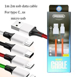 China 2018 wholesale 1m 3ft 2m 6ft TPE 2.4A fast charge cable 106 copper wires fast charging cord usb sync data cable with retail package cheap packaging cables 2m suppliers