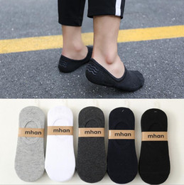 $enCountryForm.capitalKeyWord Australia - Mens Womens Cotton Super Low Invisible No Show Socks With Mesh Ventilation with Anti-Slip Gel Heel Grip Non Slip Flat Ankle Sock Slippers