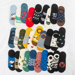 trendy knee socks UK - New Summer Trendy happy Socks men&women Cotton Boat Socks Interest Heart Cat Funny Harajuku Ankle Sock