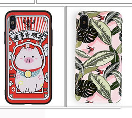 $enCountryForm.capitalKeyWord Australia - 2019 New Aurora glass mobile phone shell new model for Huawei P30 for ip x laser dazzling color protective cover to customize the drawings