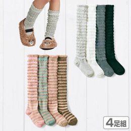 Best Wholesale Fashion Clothing Australia - Autumn Winter Girls Knit Knee High Socks lace Children Socks princess Long Kids Socks Best Girls Sock Fashion girls clothes A3814