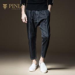 Denim Haren Pant NZ - Fake Designer Clothes Pinli Sale Zipper Fly Product Fall New Menswear, Denim Jeans, Haren Trousers, Pants For Men,
