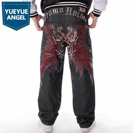 street dance jeans UK - 2019 New Fashion Hip Hop Loose Fit Large Size Straight Denim Pants Men Embroidery Street Dance Jeans High Quality Male Trousers