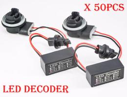 Flash decoder online shopping - DHL LED Bulbs Error Free Canbus Canceler Adapter Decoder Turn Brake Anti Hyper Flash Blink