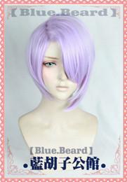 Silver Purple Wig Australia - Sengoku 2018 Night Blood Akechi Mitsuhide Silver Purple Cosplay Hair Wig