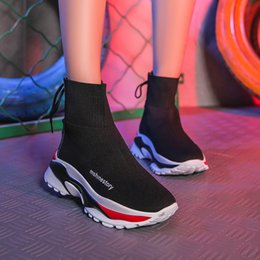 6d9fa670f81d sk Women s shoes boots trend high socks 2018 autumn and winter new female Korean  version of ulzzang wild elastic sports shoes