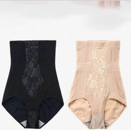 Slim Shape pantS online shopping - Ladies Underwear Woman Panties Underwear Sexy Womens High Waist Tummy Control Body Shaper Briefs Slimming Pants KKA6425