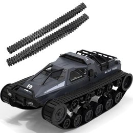 speed wing NZ - SG 1203 RC Tank Car 2.4G 1:12 High Speed Full Proportional Control Vehicle Models Wading Depth With Gull-wing Door Metal Crawler